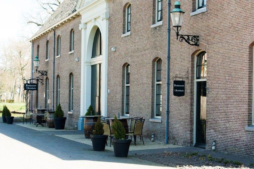 Bij Maarten in 't Koetshuis